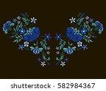 vector design for collar t... | Shutterstock .eps vector #582984367