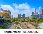 hangzhou qianjiang new city and ...   Shutterstock . vector #583080283