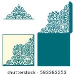 square laser cut wedding... | Shutterstock .eps vector #583383253