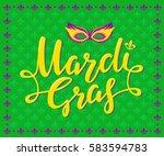 mardi gras party poster.... | Shutterstock . vector #583594783