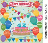 42th birthday cake and... | Shutterstock .eps vector #583765873