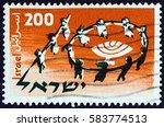israel   circa 1958  a stamp... | Shutterstock . vector #583774513