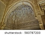 arab decoration on a dome...   Shutterstock . vector #583787203