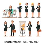 set of business characters... | Shutterstock .eps vector #583789507