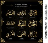 asmaul husna  99 names of allah ...