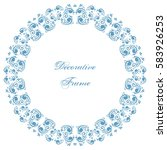 decorative round frame with... | Shutterstock .eps vector #583926253