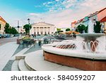 Vilnius  Lithuania. The Marble...