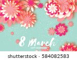 pink colorful paper cut flower. ... | Shutterstock .eps vector #584082583