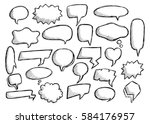 cute speech bubble doodle set | Shutterstock .eps vector #584176957