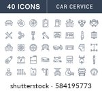 set  line icons with open path... | Shutterstock . vector #584195773