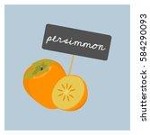 vector fruit   persimmon | Shutterstock .eps vector #584290093