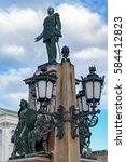 Small photo of Ornate lights and Statue of Alexander II, emperor of Russia, on Senate Square, Helsinki, Finland