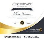 vector certificate template | Shutterstock .eps vector #584520367