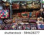 bag shop | Shutterstock . vector #584628277