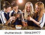 portrait of smiling friends... | Shutterstock . vector #584639977