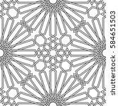 geometric interlaced pattern.... | Shutterstock .eps vector #584651503