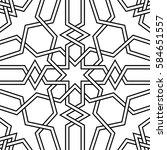 geometric interlaced pattern.... | Shutterstock .eps vector #584651557