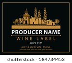 vector labels for wine with... | Shutterstock .eps vector #584734453