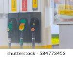 blurred english petrol station  ... | Shutterstock . vector #584773453