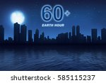 Small photo of Earth hour message to turn off electrical equipment in 60 minutes with nightlife at city background