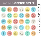 inline office icons collection | Shutterstock .eps vector #585161017