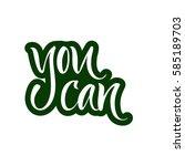 vector illustration. lettering. ... | Shutterstock .eps vector #585189703