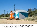 melbourne  australia   january... | Shutterstock . vector #585258593