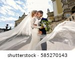 look from under the veil at... | Shutterstock . vector #585270143