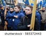 kiev  ukraine   feb 22  2017 ... | Shutterstock . vector #585372443