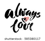 hand drawn typography lettering ... | Shutterstock .eps vector #585380117