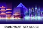 vector illustration background... | Shutterstock .eps vector #585430013