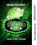 st. patrick's day party poster... | Shutterstock .eps vector #585569297