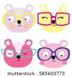 cute animal | Shutterstock .eps vector #585603773