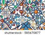 vector decorative background....   Shutterstock .eps vector #585670877