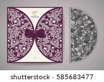 laser cut invitation card.... | Shutterstock .eps vector #585683477
