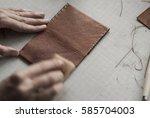 leather handmade | Shutterstock . vector #585704003