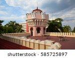 cienfuegos  cuba   january 28 ... | Shutterstock . vector #585725897