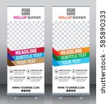 roll up brochure flyer banner... | Shutterstock .eps vector #585890333