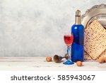 passover holiday concept with... | Shutterstock . vector #585943067