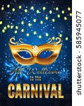 carnival party mask holiday... | Shutterstock .eps vector #585945077