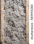 work composed of cellulose... | Shutterstock . vector #585955283
