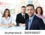 job interview concept. human... | Shutterstock . vector #585958007