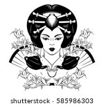 vector hand drawn illustration... | Shutterstock .eps vector #585986303