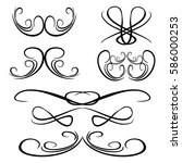 decorative monograms and... | Shutterstock .eps vector #586000253