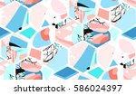 hand drawn vector artistic... | Shutterstock .eps vector #586024397