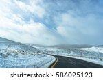 australian winter landscape of... | Shutterstock . vector #586025123