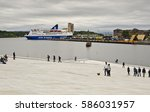 oslo  norway   august 28  a... | Shutterstock . vector #586031957