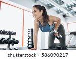 young beautiful woman doing... | Shutterstock . vector #586090217