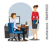 business people   vector... | Shutterstock .eps vector #586092023