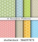 set of 8 seamless islamic... | Shutterstock .eps vector #586097873